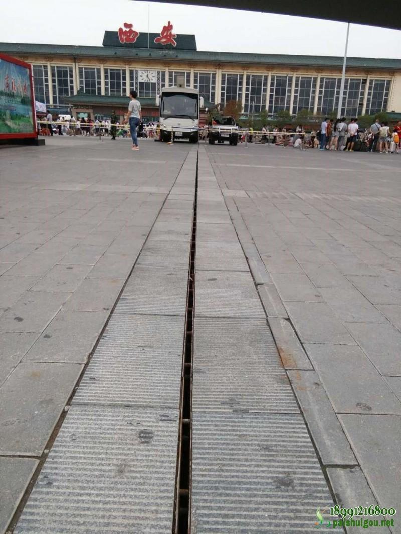 西安火车站成品树脂排水沟 (3)