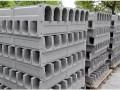 西安万科成品树脂排水沟 (1)